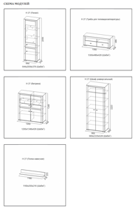 FireShot Capture 1 - Нота-27 - http___sv-mebel.ru_item_205_